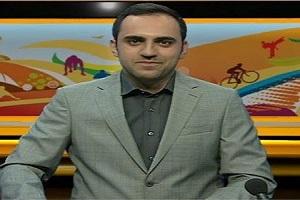 حامد غفاری گوینده خبر ورزشی پدر شد