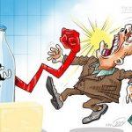 افزایش روزانه قیمت لبنیات و ناظران همچنان در خواب غفلت!!