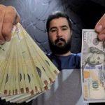 اطلاعیه جدید بانک مرکزی درباره نوسانات شدید بازار ارز و سکه