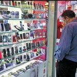 کدام گوشیهای تلفن همراه ارز ۴۲۰۰ تومانی میگیرند!؟