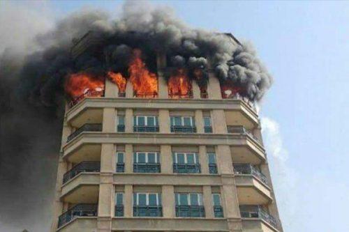 آتش سوزی در جردن