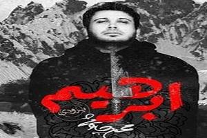 آیا مهاجرت محسن چاوشی از ایران واقعیت دارد!؟