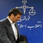 اتهامامات حمید باقری درمنی مفسد اقتصادی اعلام شد!