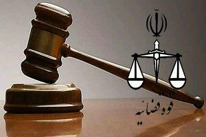 جزئیات دادگاه های علنی اخلالگران نظام پولی و ارزی کشور!