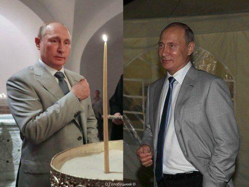 بدل ولادیمیر پوتین