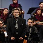 تازه ترین کنسرت ارکستر ملی ایران با رهبر مهمان!