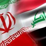 جزئیاتی جدید درباره تصمیم عراق درباره تحریم ایران!!