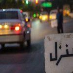 واقعیت ماجرای ارائه خدمات جنسی به عراقیها در مشهد!!