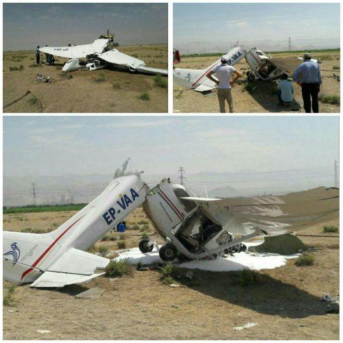 سقوط هواپیما در هشتگرد