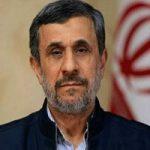 فرزندان محمود احمدی نژاد کجا هستند!؟