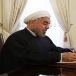 واکنش حسن روحانی به درگذشت عزت الله انتظامی!