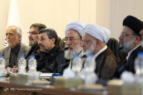 احمدینژاد در جلسه مجمع