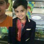 پیکر بیجان طاها اقدامی کودکی که در حادثه اهواز به شهادت رسید!