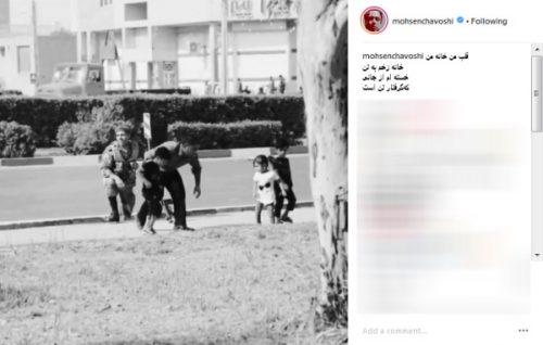 واکنش چهرهها و هنرمندان به حمله تروریستی امروز به اهواز