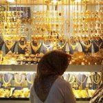 توصیه اتحادیه طلا به مردم: طلای آبشده و دست دوم نخرید!!