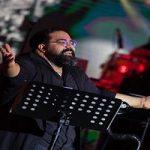رضا صادقی خواننده ایرانی: من اینجام، کنار درد سرزمینم!!