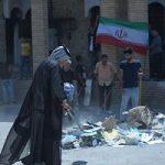 عراقیها،سرکنسولگری جدید ایران در بصره را نظافت کردند!