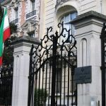 حمله به سفارت ایران در پاریس توسط گروهک تروریستی کومله!