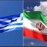 این بار سفارت ایران در یونان مورد حمله قرار گرفت!!