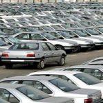 اعلام شرایط فروش جدید خودرو توسط سایپا و ایران خودرو!