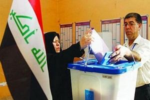 نخستین زنی که نامزد انتخابات ریاستجمهوری عراق شد!
