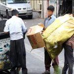 بریده شدن گوش کودک زباله گرد توسط ماموران شهرداری!!