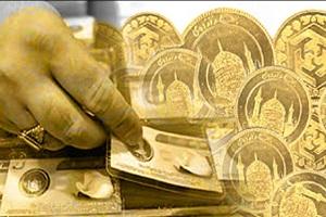 ۶۶ سال حبس برای اعضای بزرگترین باند توزیع سکه تقلبی!!