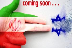تصویری از تابلو روز شمار نابودی اسرائیل در خیابانی در تهران!