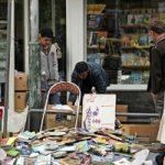 واکنش ها به تبلیغ عجیب یک کتابفروشی ایرانی برای مشتریان خاص!!