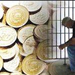 قصه پرغصه زندانیان مهریه یا قربانیان سکه در ایران!