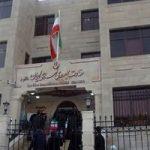 تخلیه سفارت ایران در ترکیه به دلیل هشدار بمبگذاری!؟