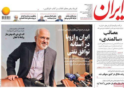 عناوین روزنامههای 9 مهر