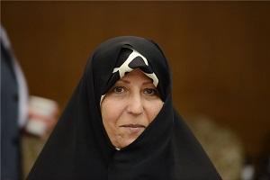 فاطمه هاشمی رفسنجانی در اندونزی