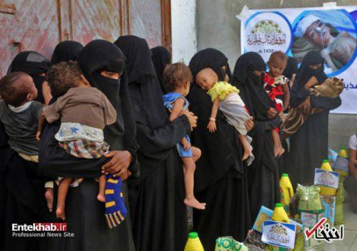 قحطی در یمن