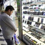 قیمت موبایل در بازار ایران کاهش می یابد؟