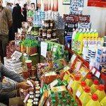میزان افزایش قیمت کالاهای مصرفی مردم | میوه ۷۵ درصد گران شد!!