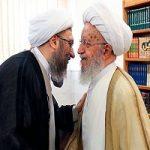 نامه سرگشاده مکارم شیرازی به آملی لاریجانی در خصوص مهریه!