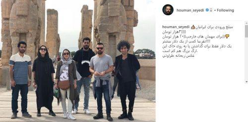 هومن سیدی بازیگر ایرانی