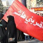 تصاویری از پیاده روی جاماندگان اربعین امسال در تهران!