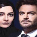 اعلام میزان دستمزد محمدرضا گلزار از سریال عاشقانه!