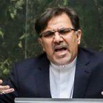 انتقاد عباس آخوندی از اعدام سلطان سکه و همکارش!