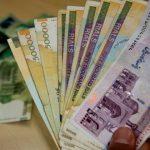 حقوقهای بالای ۵ میلیون تومان هم در سال ۹۸ افزایش خواهد یافت؟