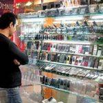 وضعیت این روزهای بازار تلفن همراه | قیمت ها افزایش می یابد؟