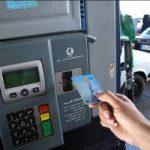 تحویل بنزین تنها با استفاده از کارت سوخت!