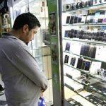 مصائب گرانی| جیره بندی گوشی تلفن همراه در بازار !!