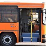 نوشته تحسین برانگیز یک راننده اتوبوس در شهر قم
