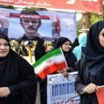 دانشجویان خارجی در راهپیمایی ۱۳ آبان در تهران!