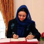 خانم رویا رحمانی سفیر جدید افغانستان در آمریکا!