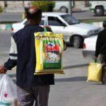 اطلاعیه جدید وزارت تعاون درباره طرح حمایتی از اقشار کم درآمد