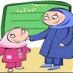 مانتوی متفاوت و خلاقانه یک خانم معلم!!